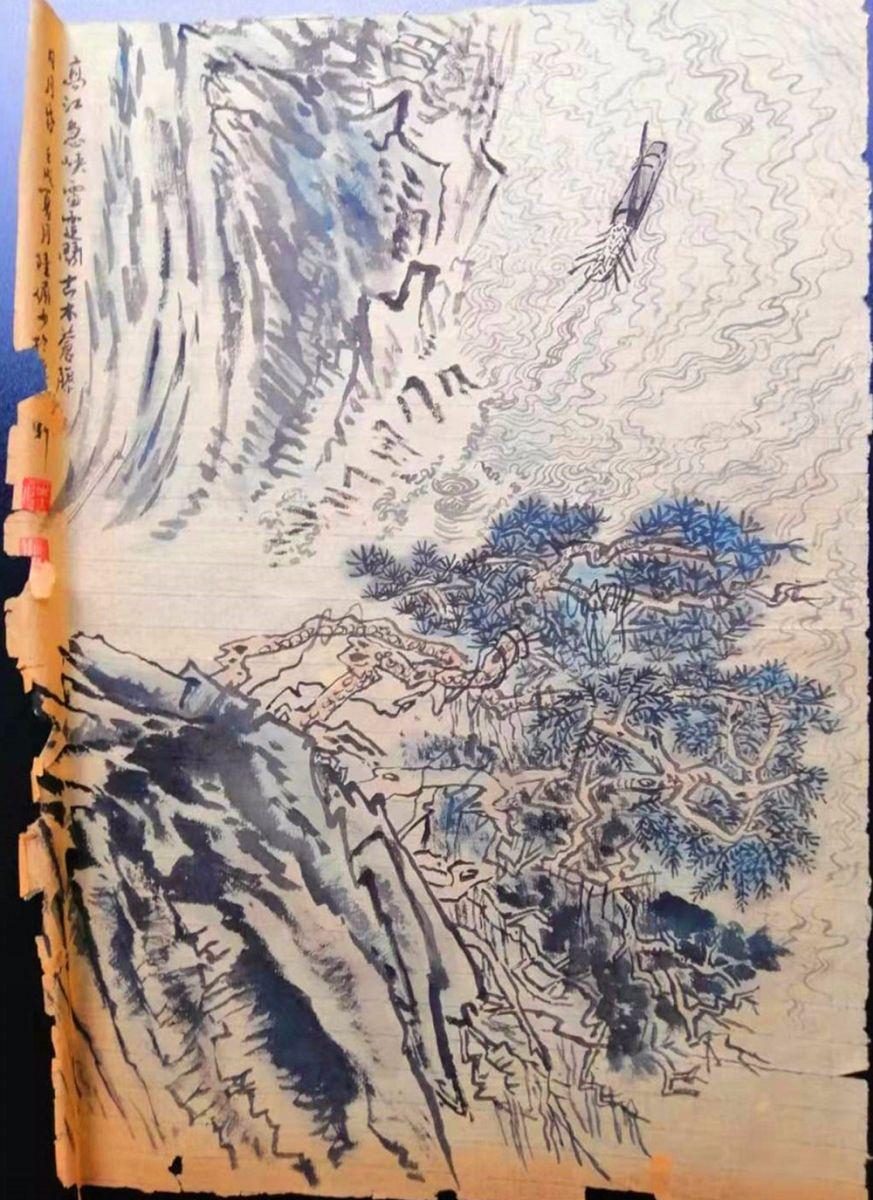 书画收藏大佬李佩先生现身说画:石河子大学陆俨少山水画真迹讲座 ... ... ... ... ... ..._图1-13