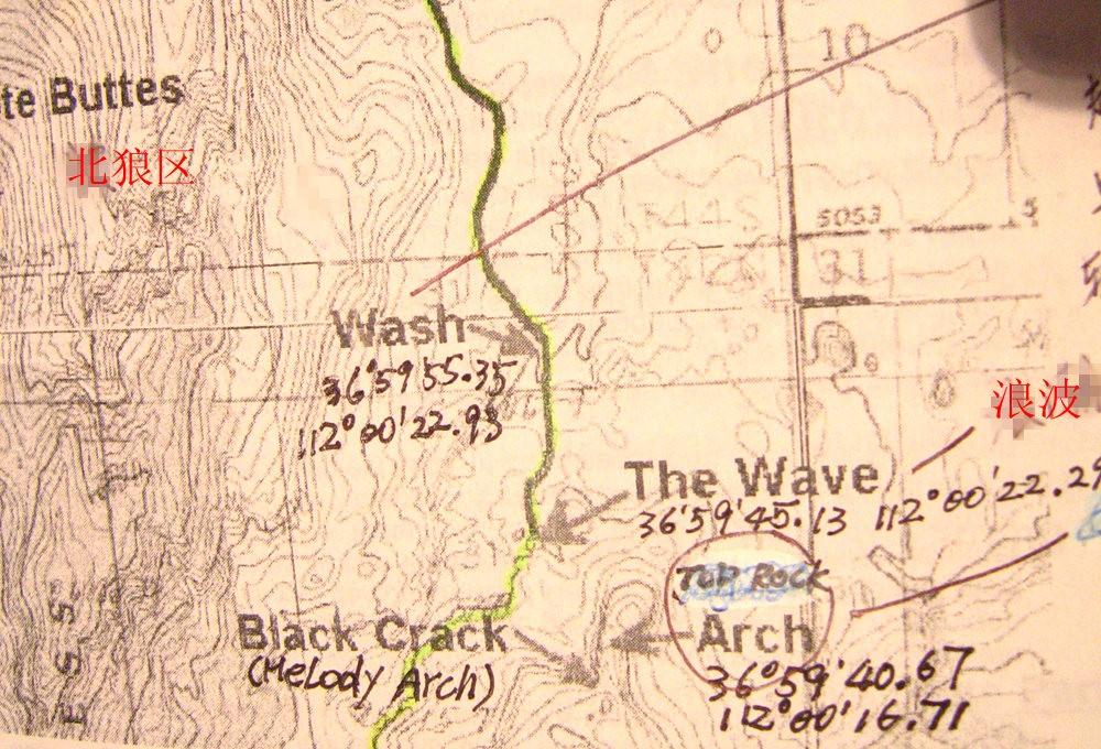 美国最美的地质奇观---浪波_图1-3