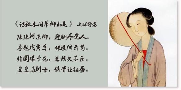江淳:霜叶红于二月花_图1-11