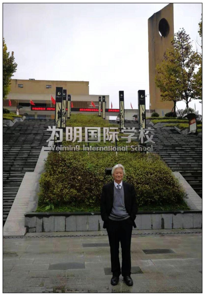 牛志高在贵州2019.10.16_图1-1