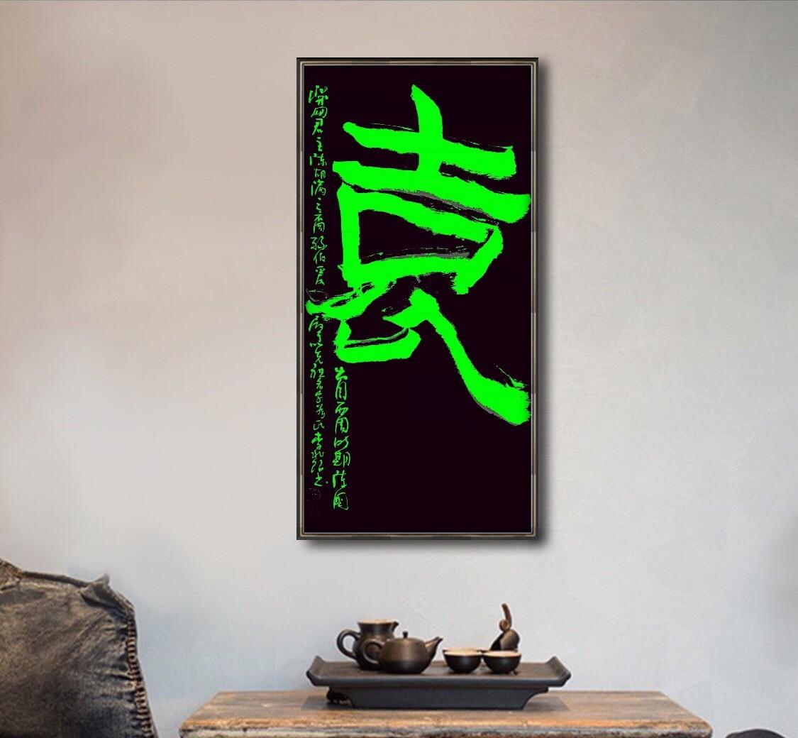 旅美書法家李兆银書寫百家姓—-4_图1-10