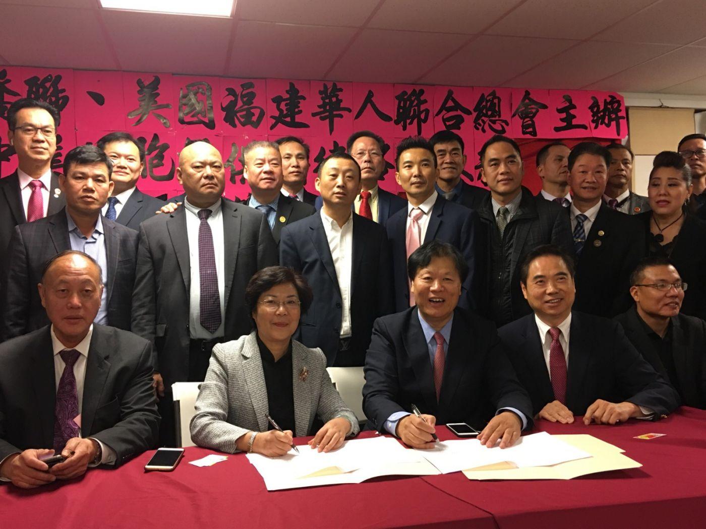 美国福建华人联合会欢迎福州市侨联主席蓝桂兰访美代表团一行 ... ..._图1-3