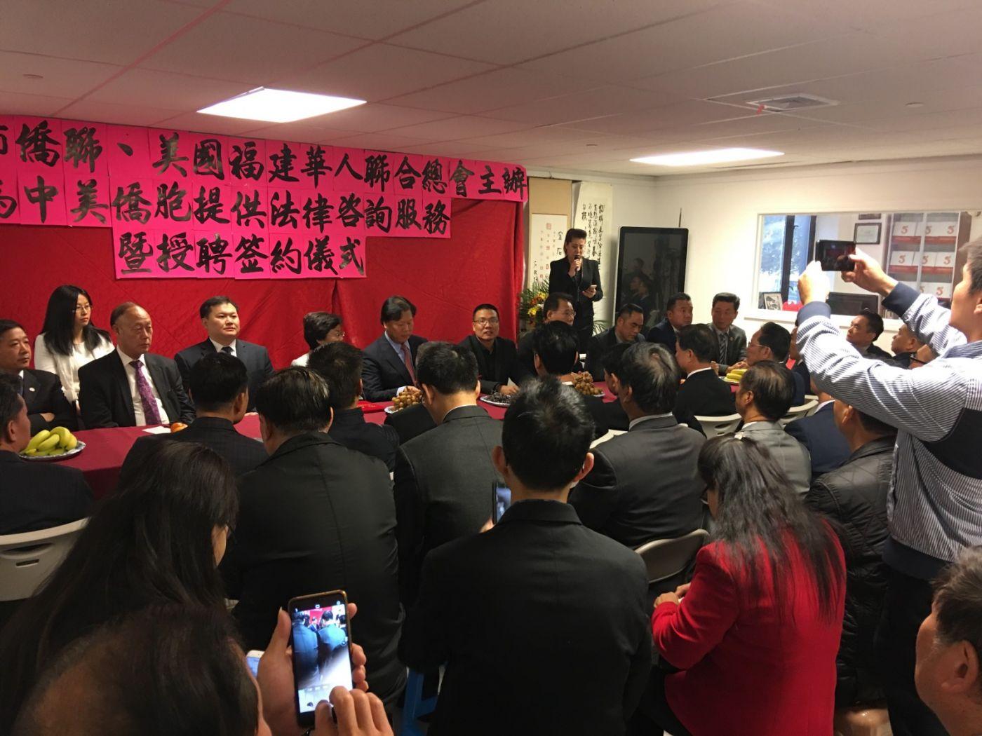 美国福建华人联合会欢迎福州市侨联主席蓝桂兰访美代表团一行 ... ..._图1-6