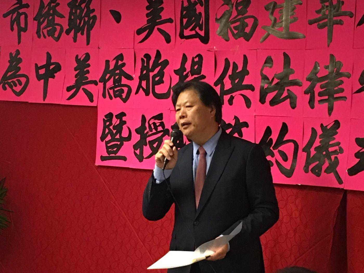 美国福建华人联合会欢迎福州市侨联主席蓝桂兰访美代表团一行 ... ..._图1-7