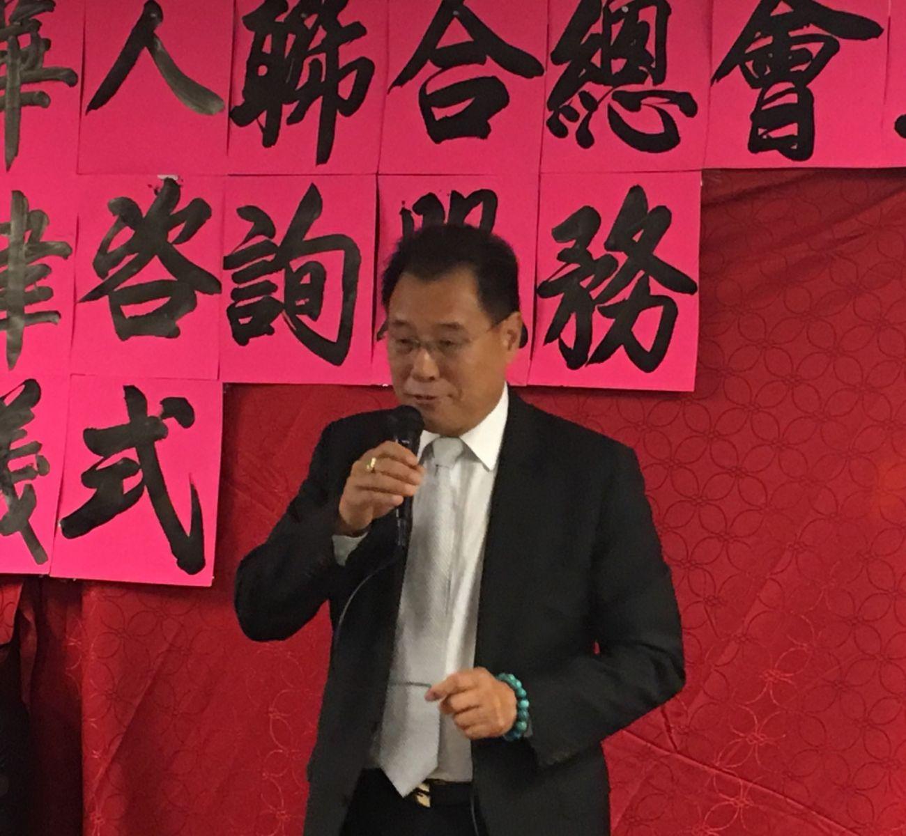 美国福建华人联合会欢迎福州市侨联主席蓝桂兰访美代表团一行 ... ..._图1-9