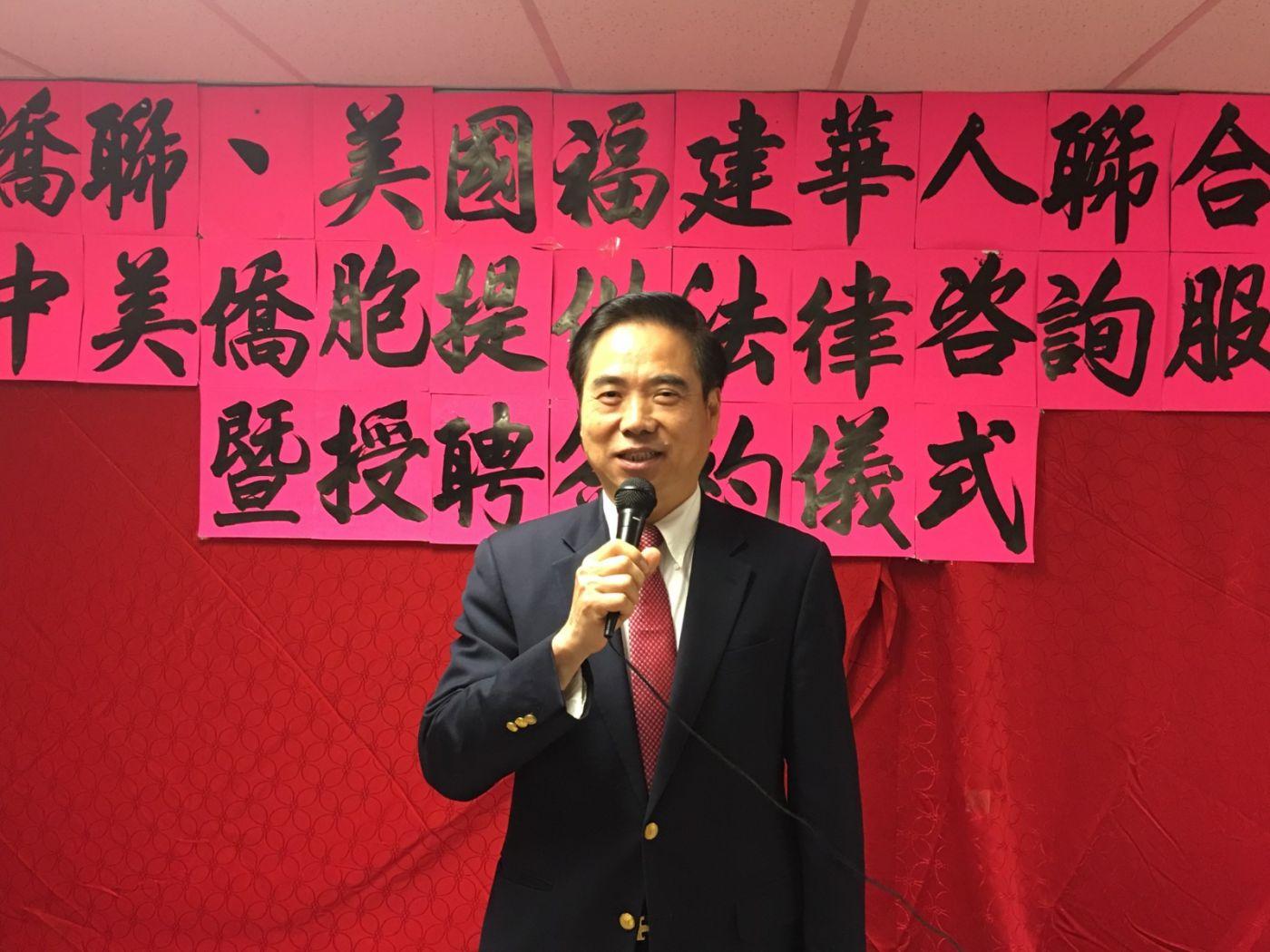 美国福建华人联合会欢迎福州市侨联主席蓝桂兰访美代表团一行 ... ..._图1-10