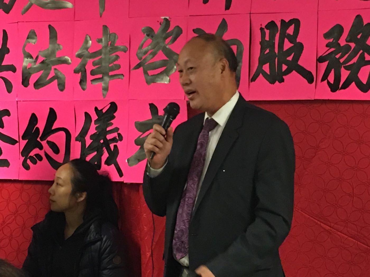 美国福建华人联合会欢迎福州市侨联主席蓝桂兰访美代表团一行 ... ..._图1-11