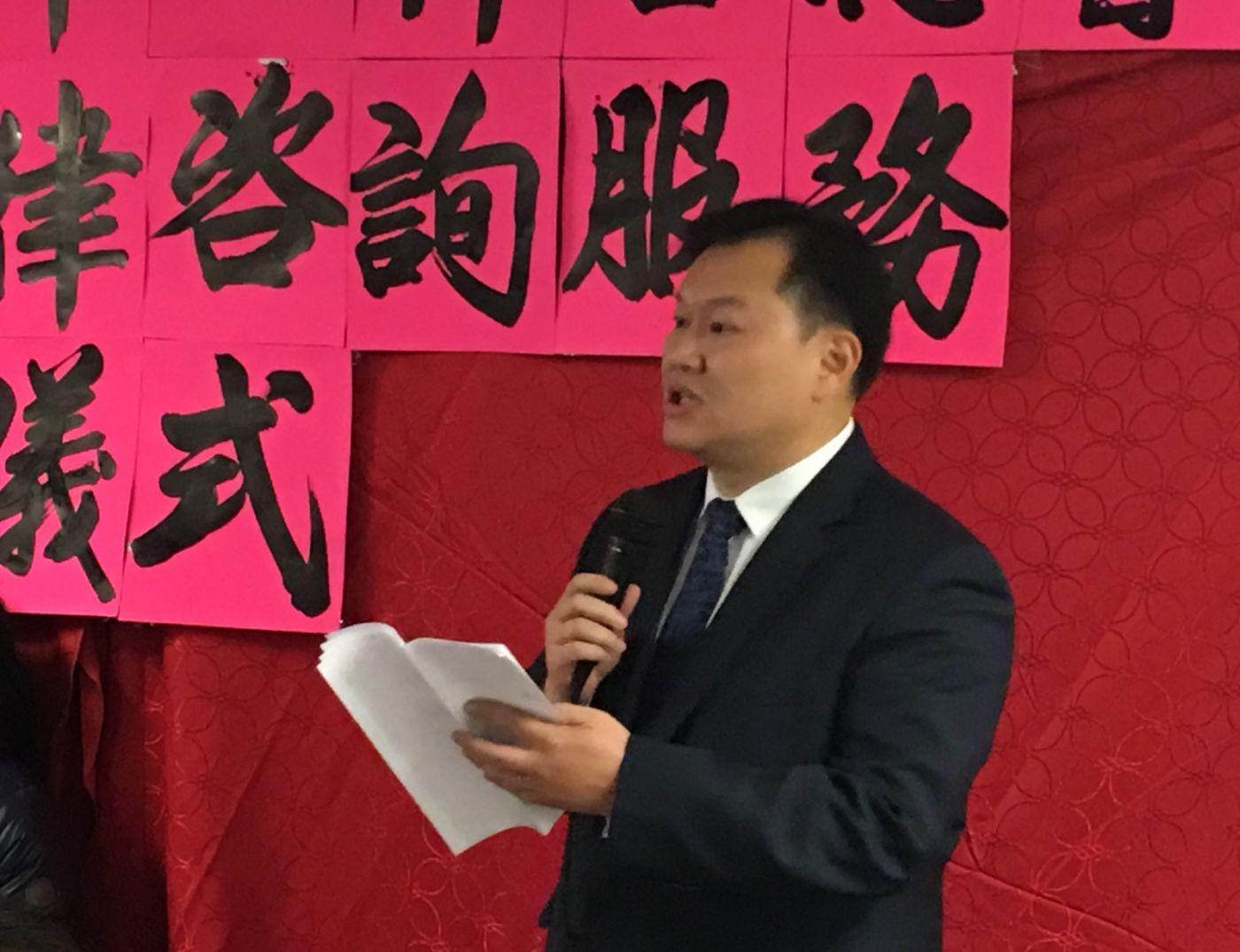 美国福建华人联合会欢迎福州市侨联主席蓝桂兰访美代表团一行 ... ..._图1-12