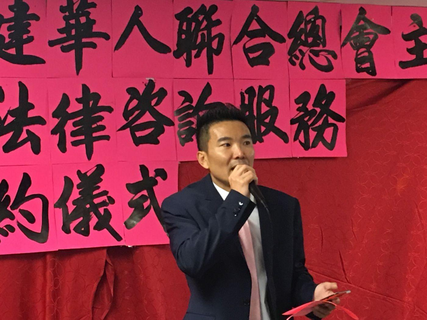 美国福建华人联合会欢迎福州市侨联主席蓝桂兰访美代表团一行 ... ..._图1-13