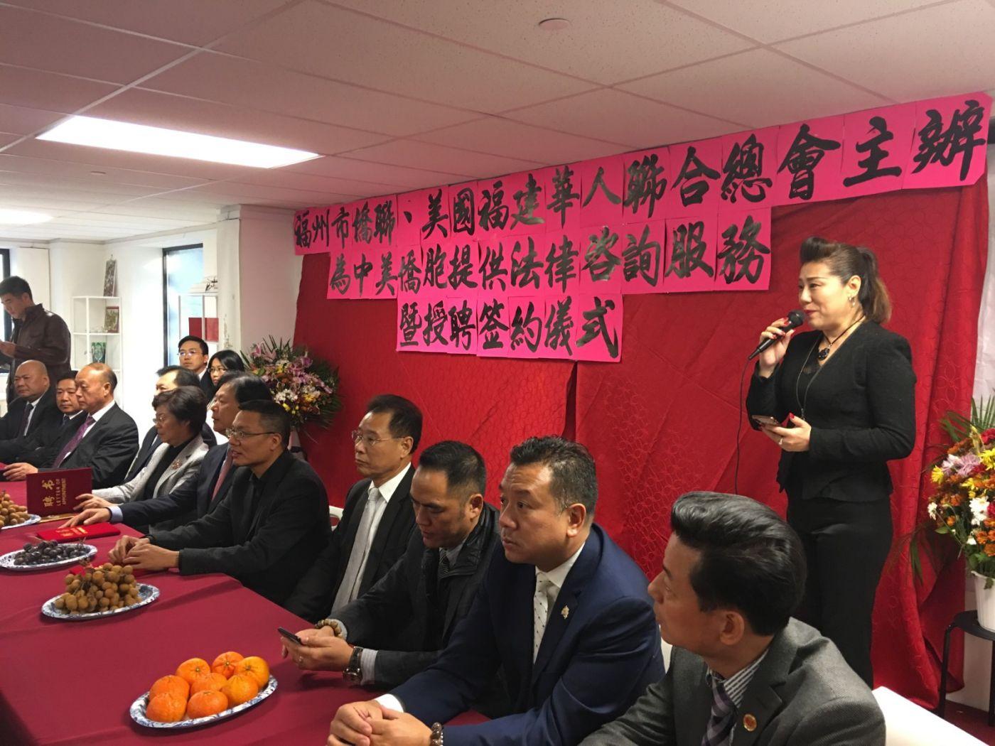 美国福建华人联合会欢迎福州市侨联主席蓝桂兰访美代表团一行 ... ..._图1-15