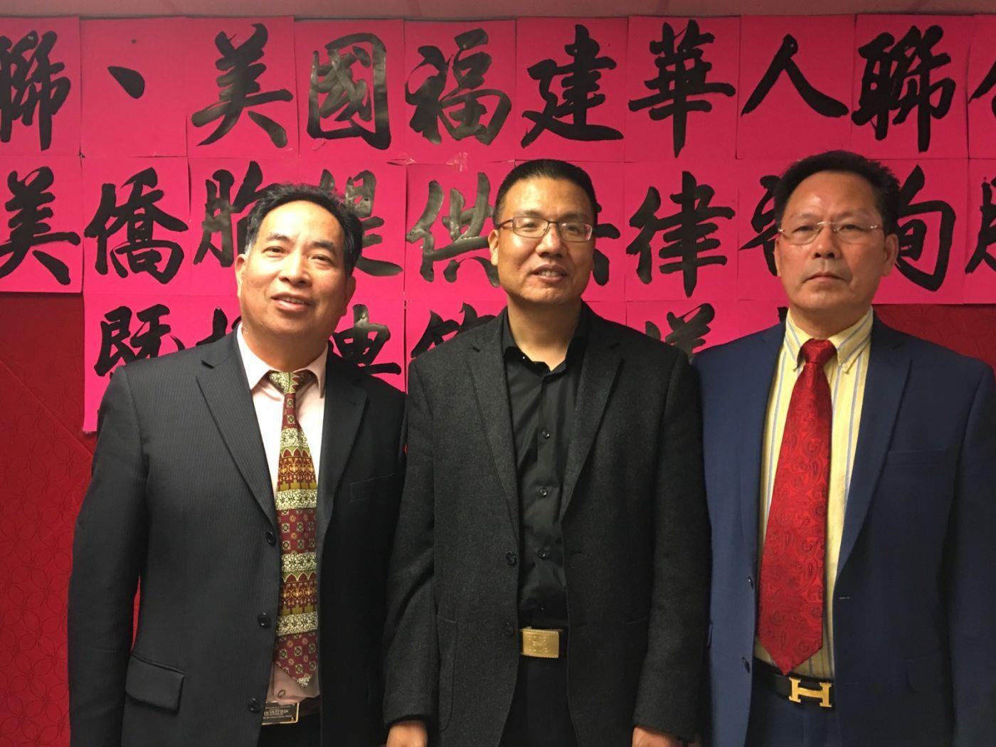 美国福建华人联合会欢迎福州市侨联主席蓝桂兰访美代表团一行 ... ..._图1-18