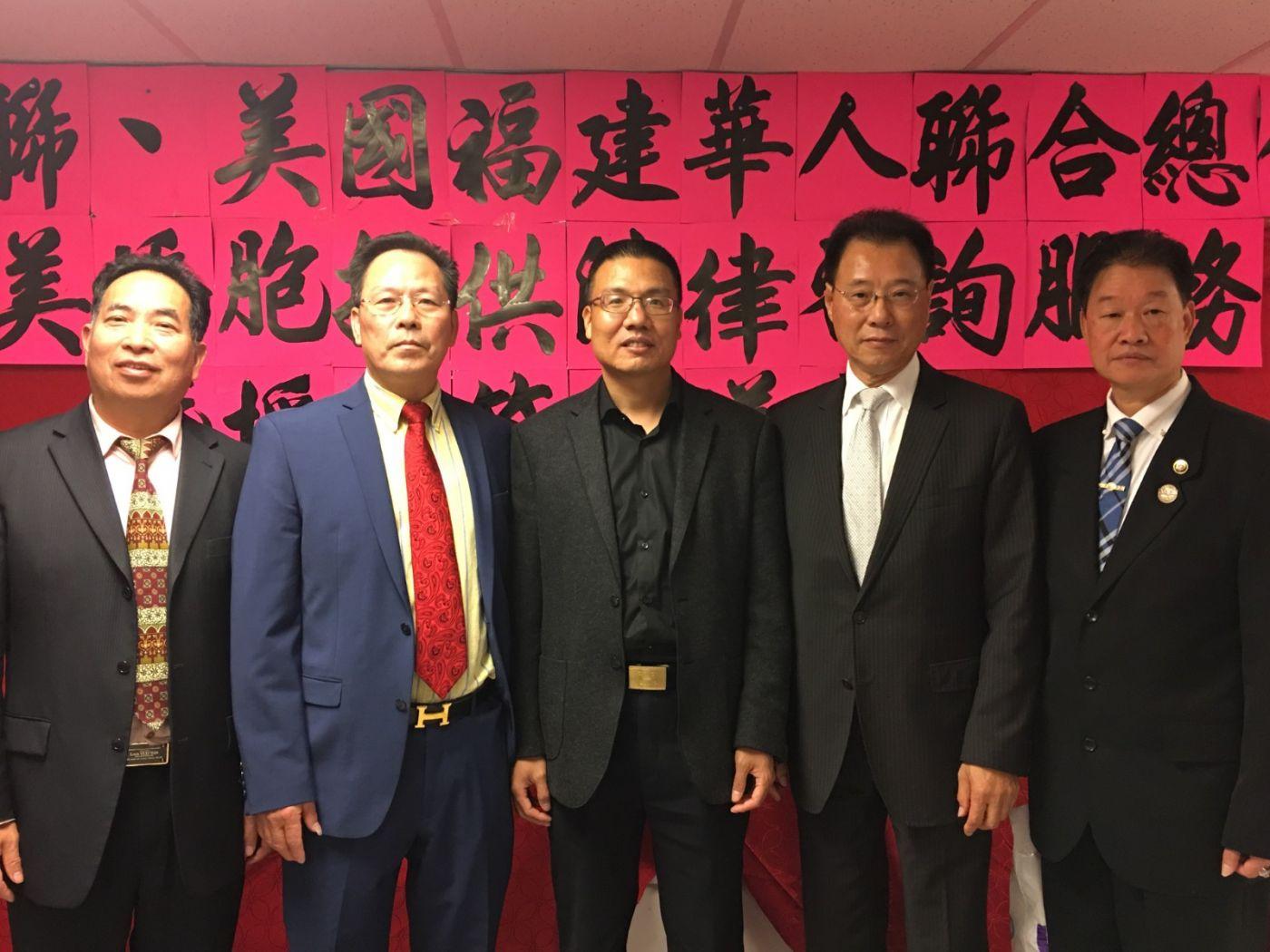 美国福建华人联合会欢迎福州市侨联主席蓝桂兰访美代表团一行 ... ..._图1-19