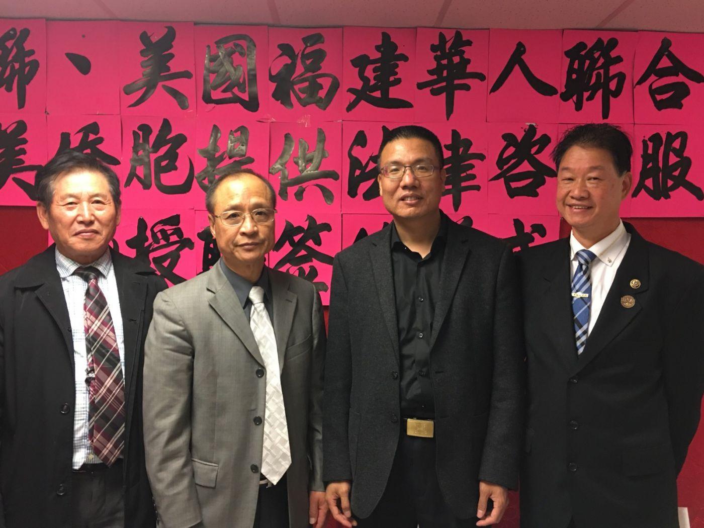 美国福建华人联合会欢迎福州市侨联主席蓝桂兰访美代表团一行 ... ..._图1-20