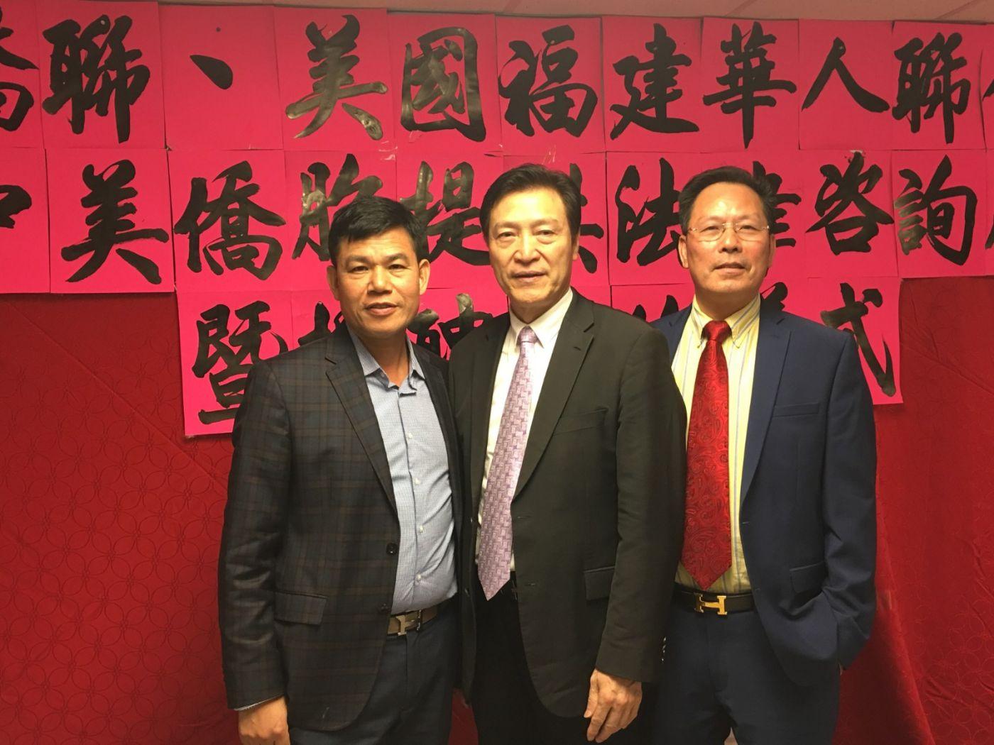 美国福建华人联合会欢迎福州市侨联主席蓝桂兰访美代表团一行 ... ..._图1-21