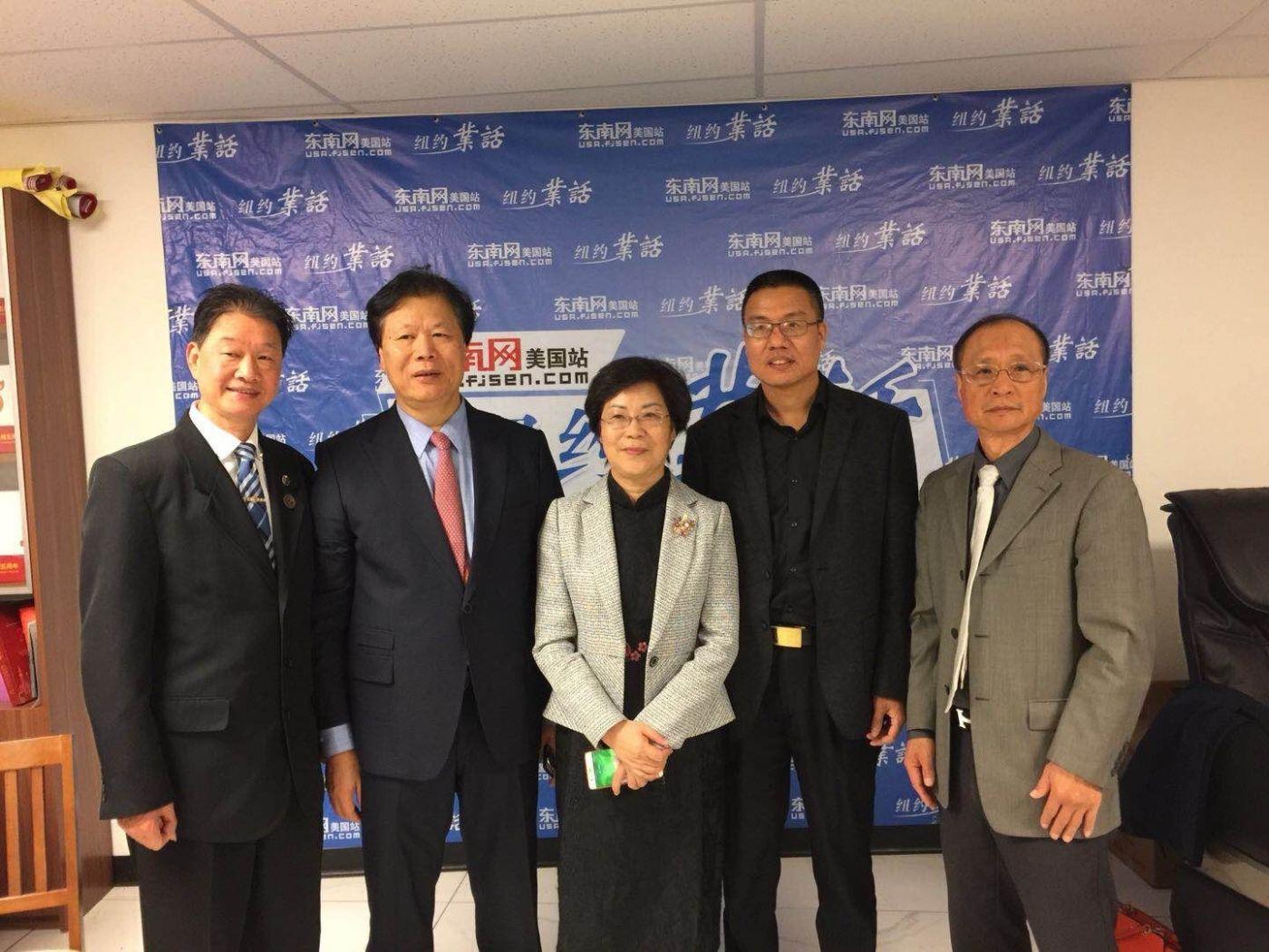 美国福建华人联合会欢迎福州市侨联主席蓝桂兰访美代表团一行 ... ..._图1-22