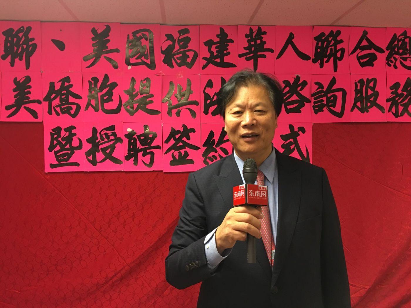 美国福建华人联合会欢迎福州市侨联主席蓝桂兰访美代表团一行 ... ..._图1-24
