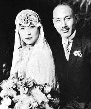 蒋介石的家庭遗嘱_图1-3