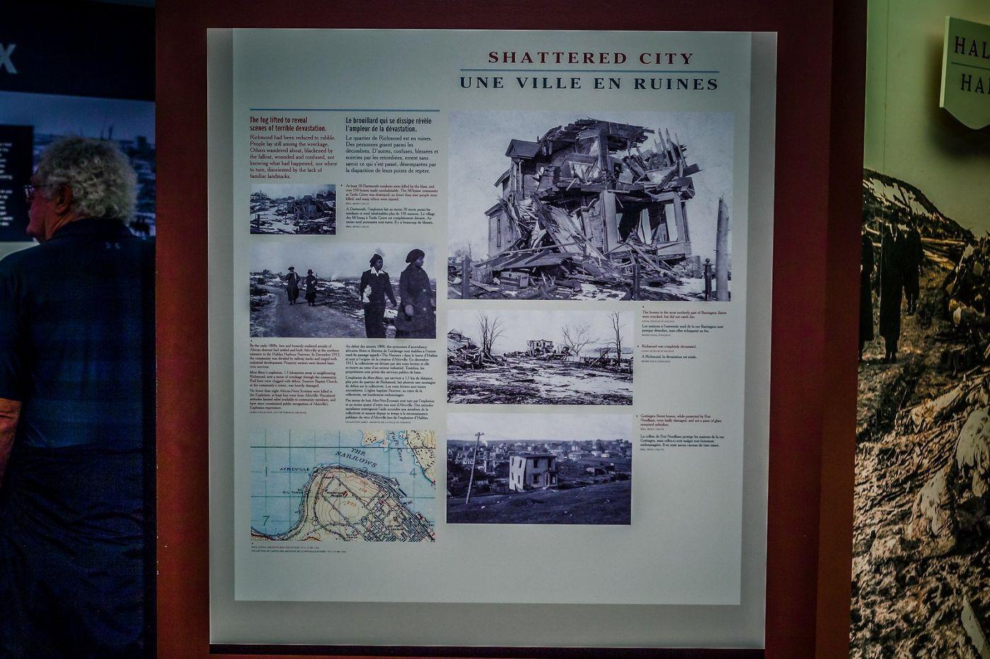 加拿大哈利法克斯(Halifax)大西洋海事博物馆_图1-19