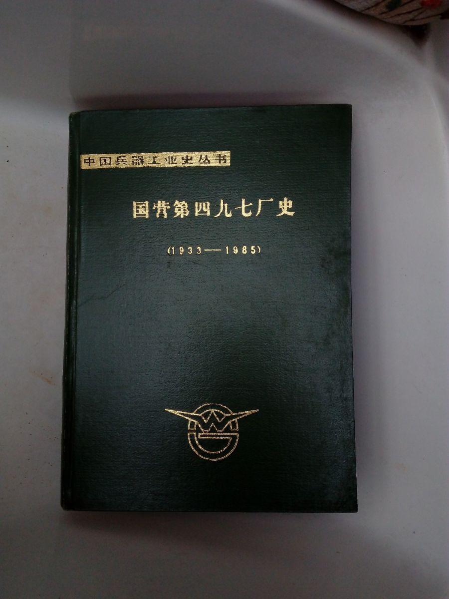 二零一九年十一月十日部分日记——今天购书书目_图1-2