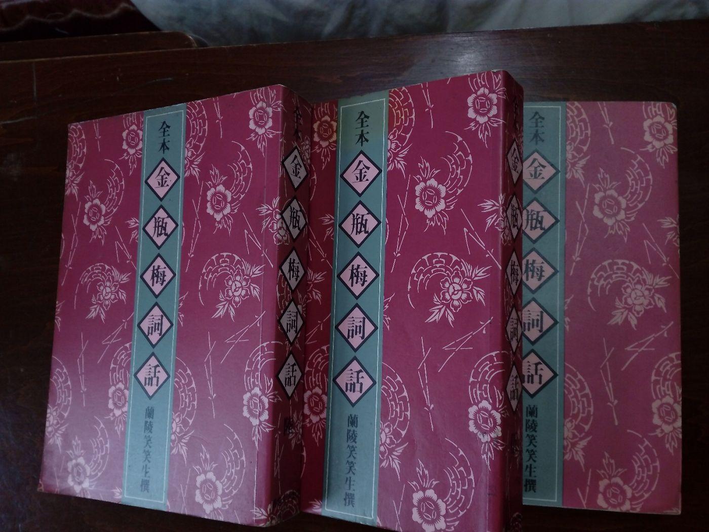 二零一九年十一月十日部分日记——今天购书书目_图1-3