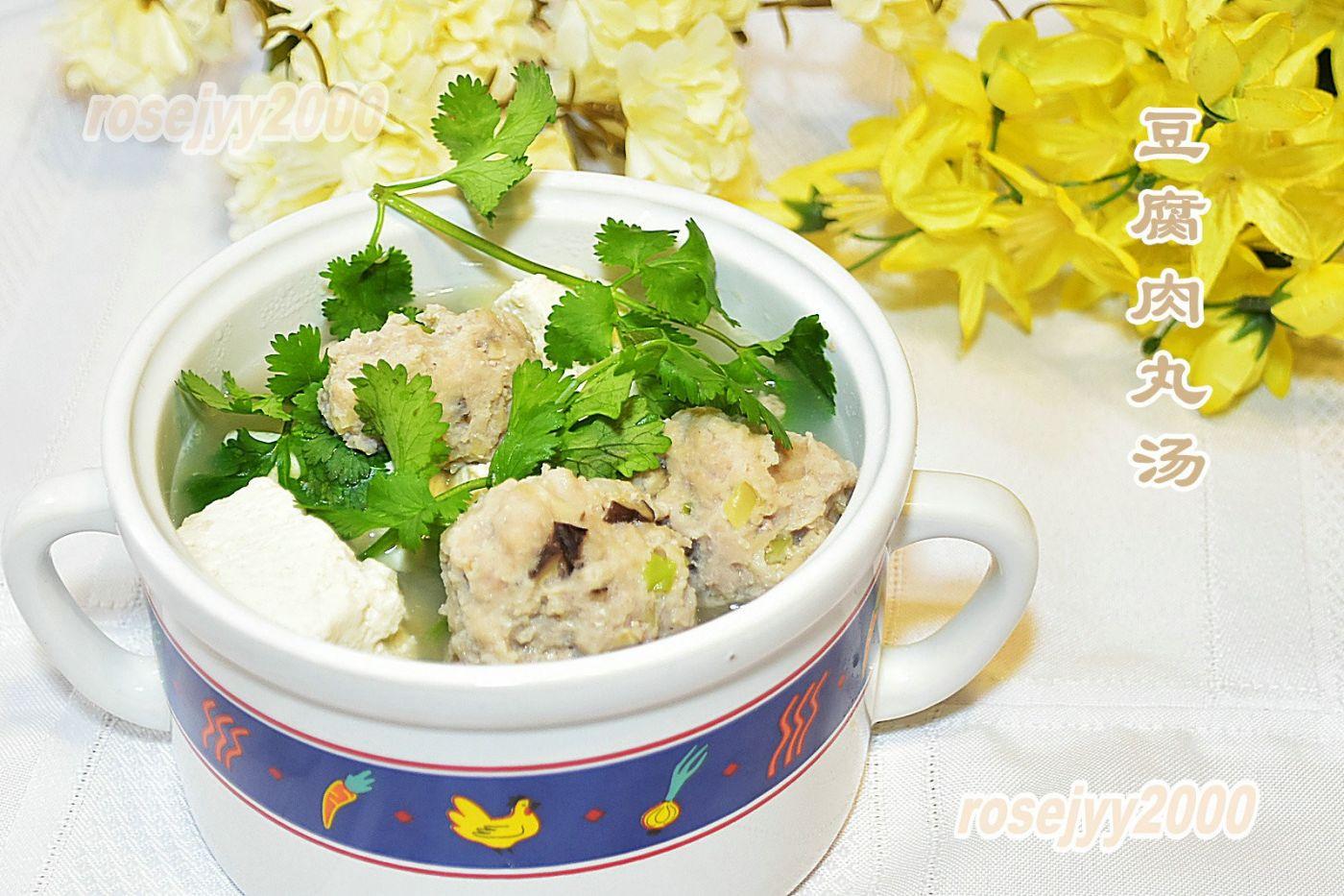 肉丸豆腐汤_图1-1