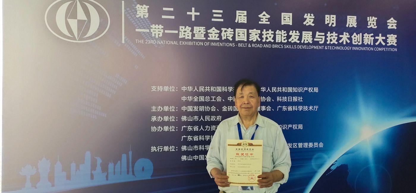 中国智库代言人谈抗真菌蛋白治疗艾滋病与窗口期和高危人群 ..._图1-2
