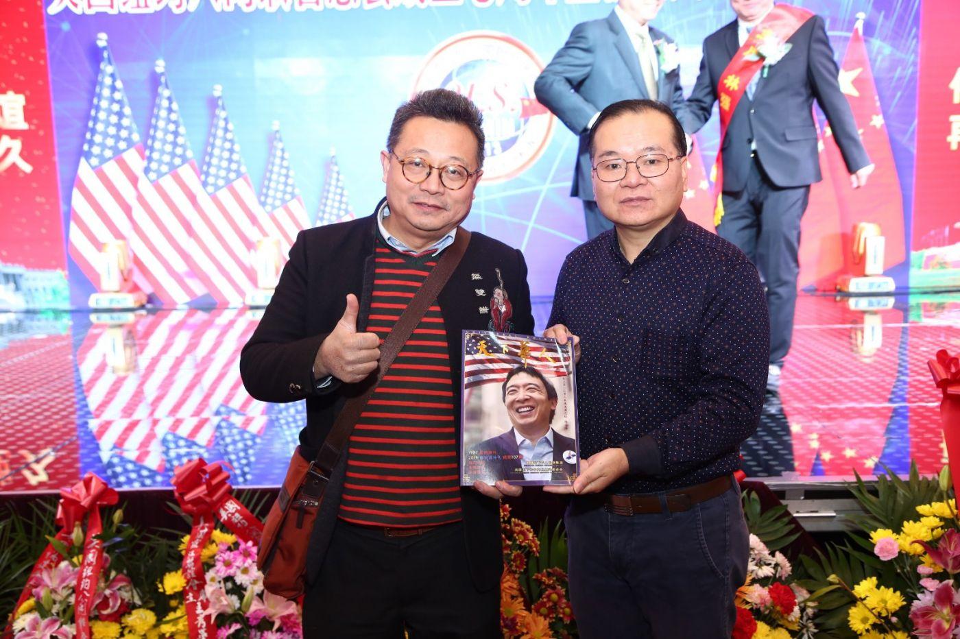 《天下华人》杂志:中国书法走向世界--美国中国书法家协会主席李兆银 ... ... ..._图1-1
