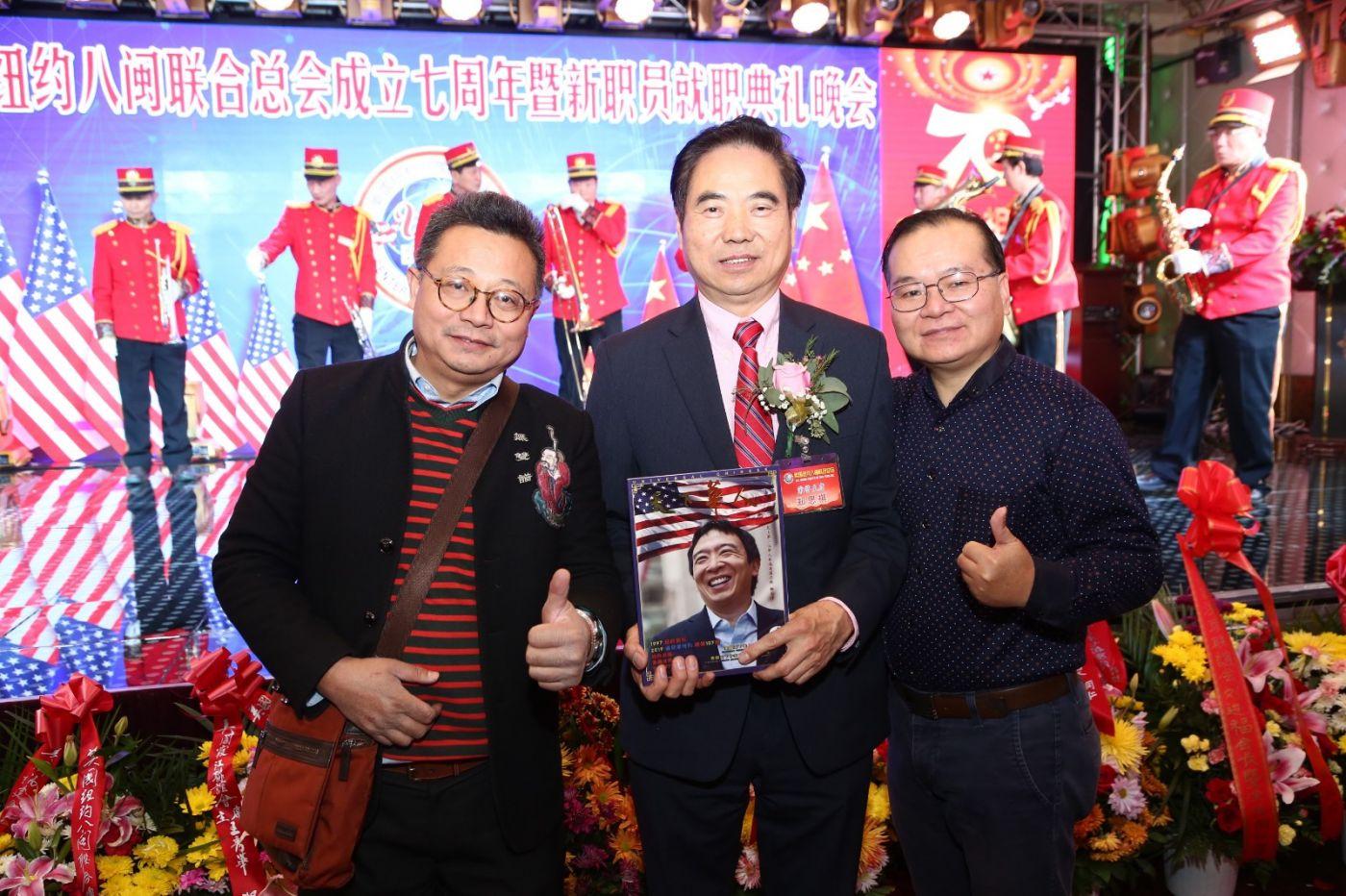 《天下华人》杂志:中国书法走向世界--美国中国书法家协会主席李兆银 ... ... ..._图1-2