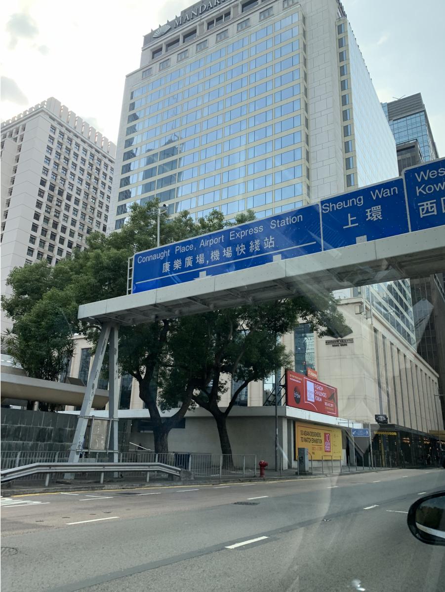 香港见闻(二)_图1-1