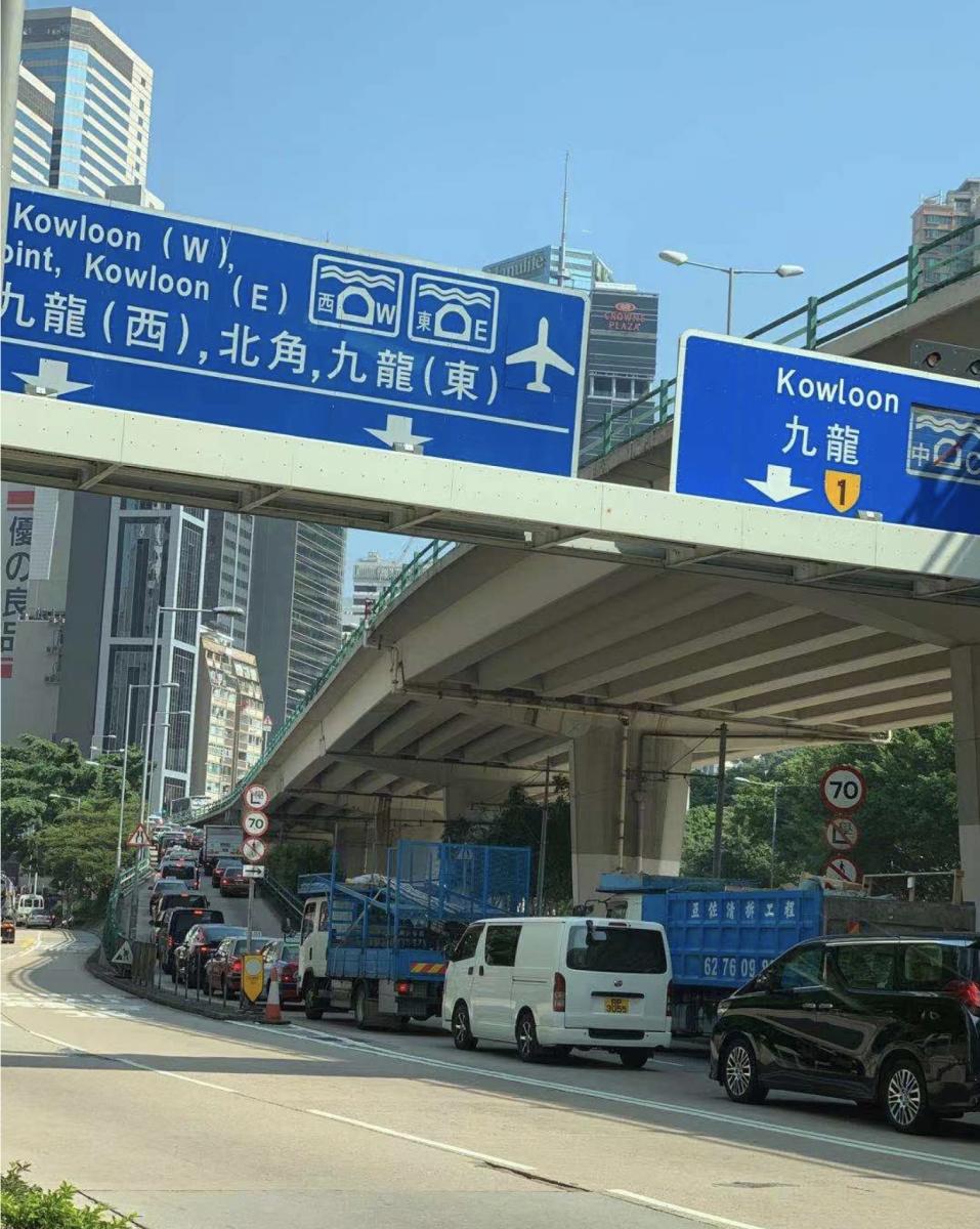 香港见闻(四)_图1-1