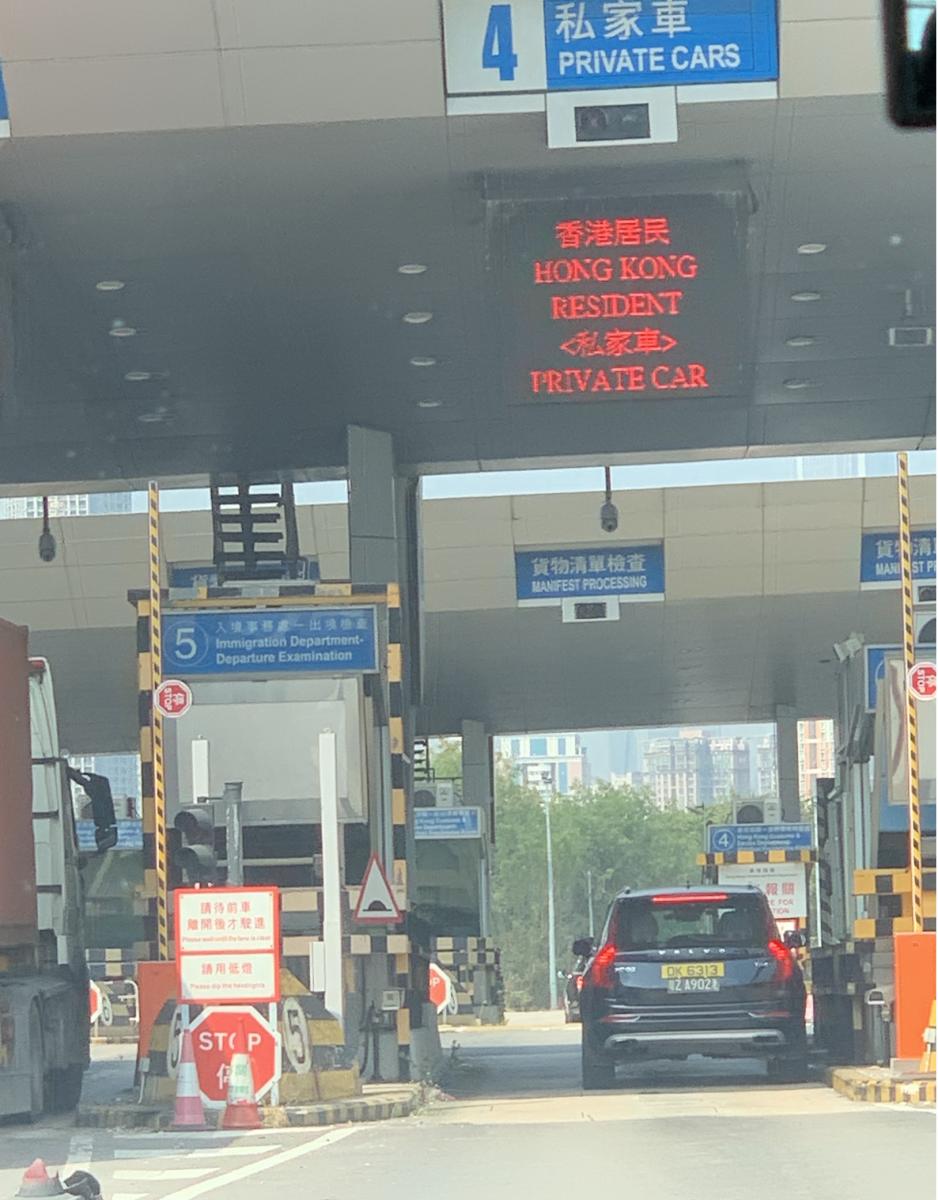 香港见闻(四)_图1-4