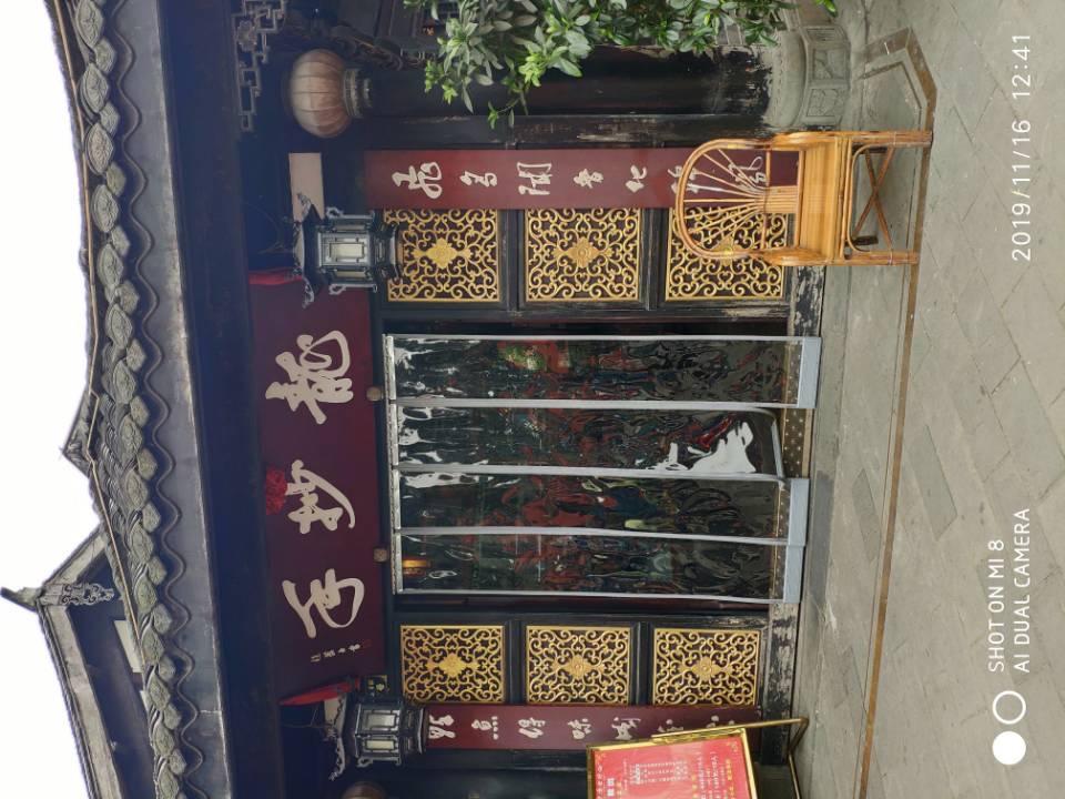 成都文殊院对门的美食_图1-2
