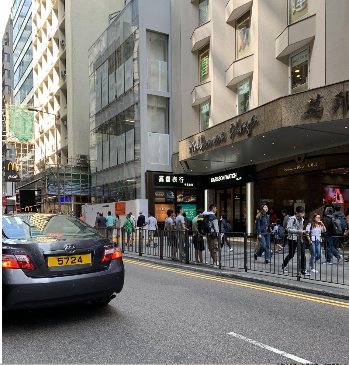 香港见闻(五)_图1-6