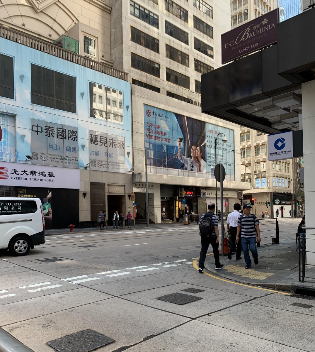 香港见闻(五)_图1-10