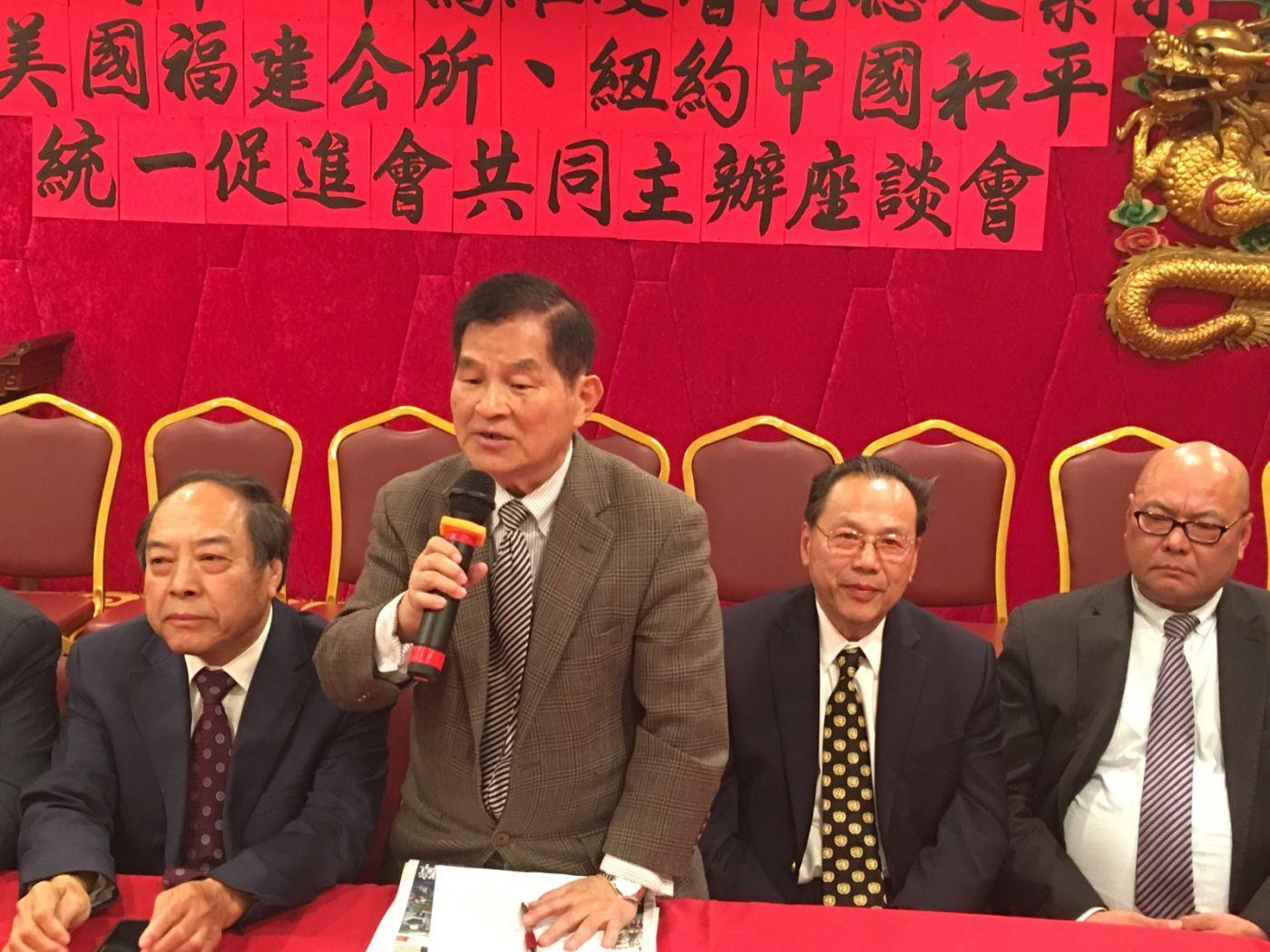 紐約華人華僑維護香港穩定繁榮座談會在紐約舉行_图1-7