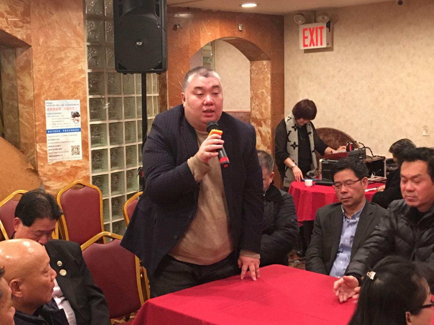 紐約華人華僑維護香港穩定繁榮座談會在紐約舉行_图1-11