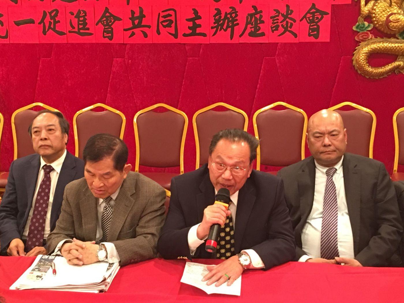 紐約華人華僑維護香港穩定繁榮座談會在紐約舉行_图1-12