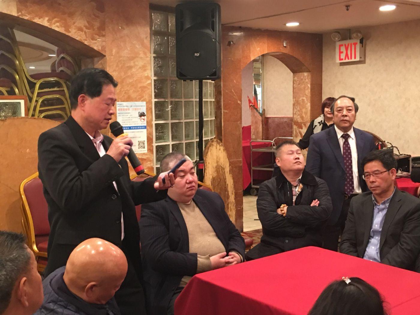 紐約華人華僑維護香港穩定繁榮座談會在紐約舉行_图1-13