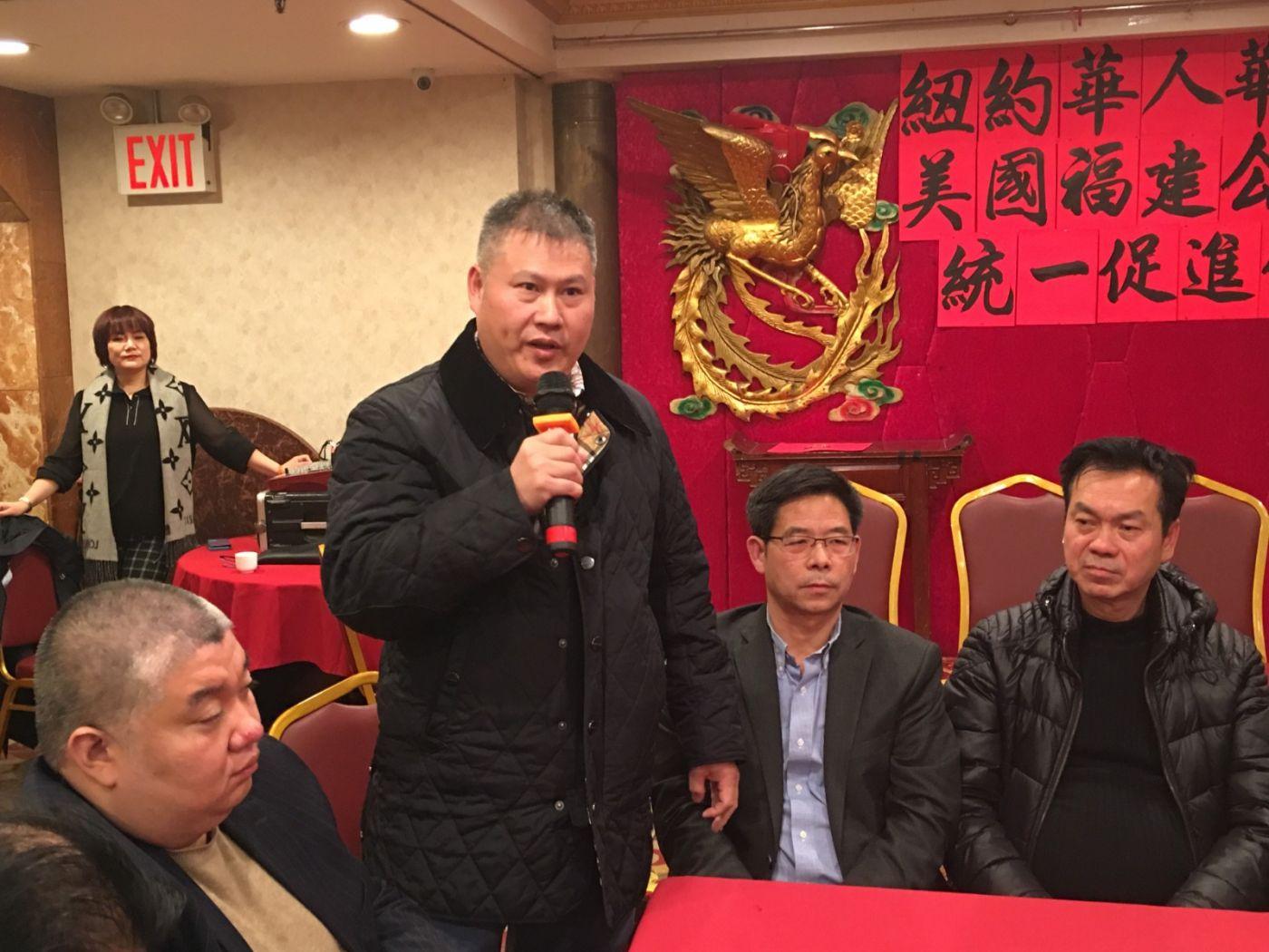 紐約華人華僑維護香港穩定繁榮座談會在紐約舉行_图1-14