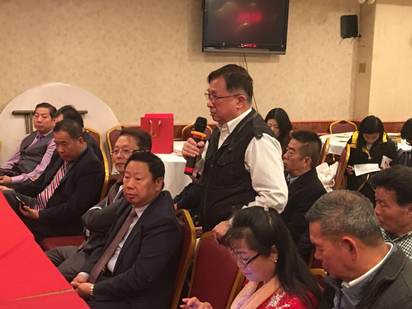 紐約華人華僑維護香港穩定繁榮座談會在紐約舉行_图1-17