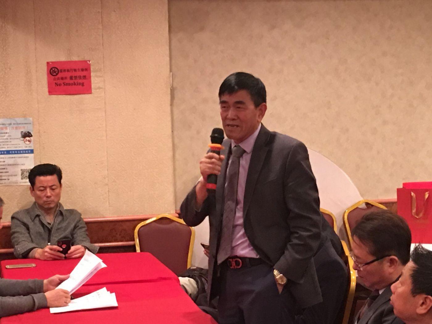 紐約華人華僑維護香港穩定繁榮座談會在紐約舉行_图1-18