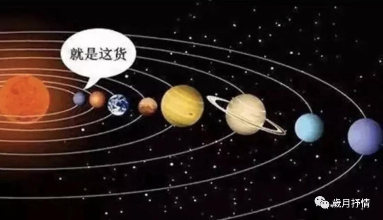 知道嗎?現在是水星逆行期!_图1-5