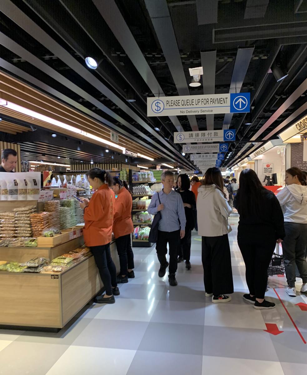 香港见闻(七)_图1-3