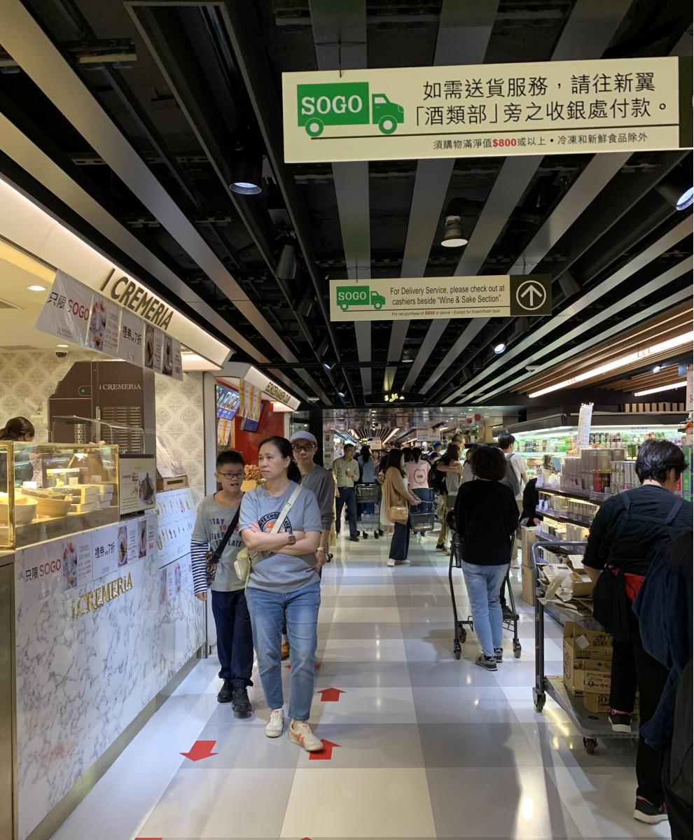 香港见闻(七)_图1-2