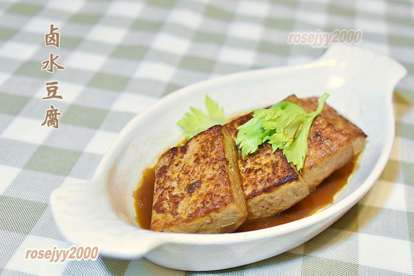 茶叶卤水豆腐_图1-1