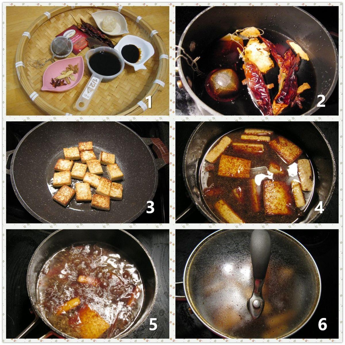 茶叶卤水豆腐_图1-2
