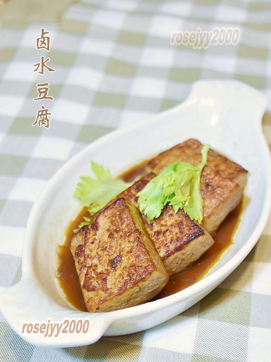 茶叶卤水豆腐_图1-3