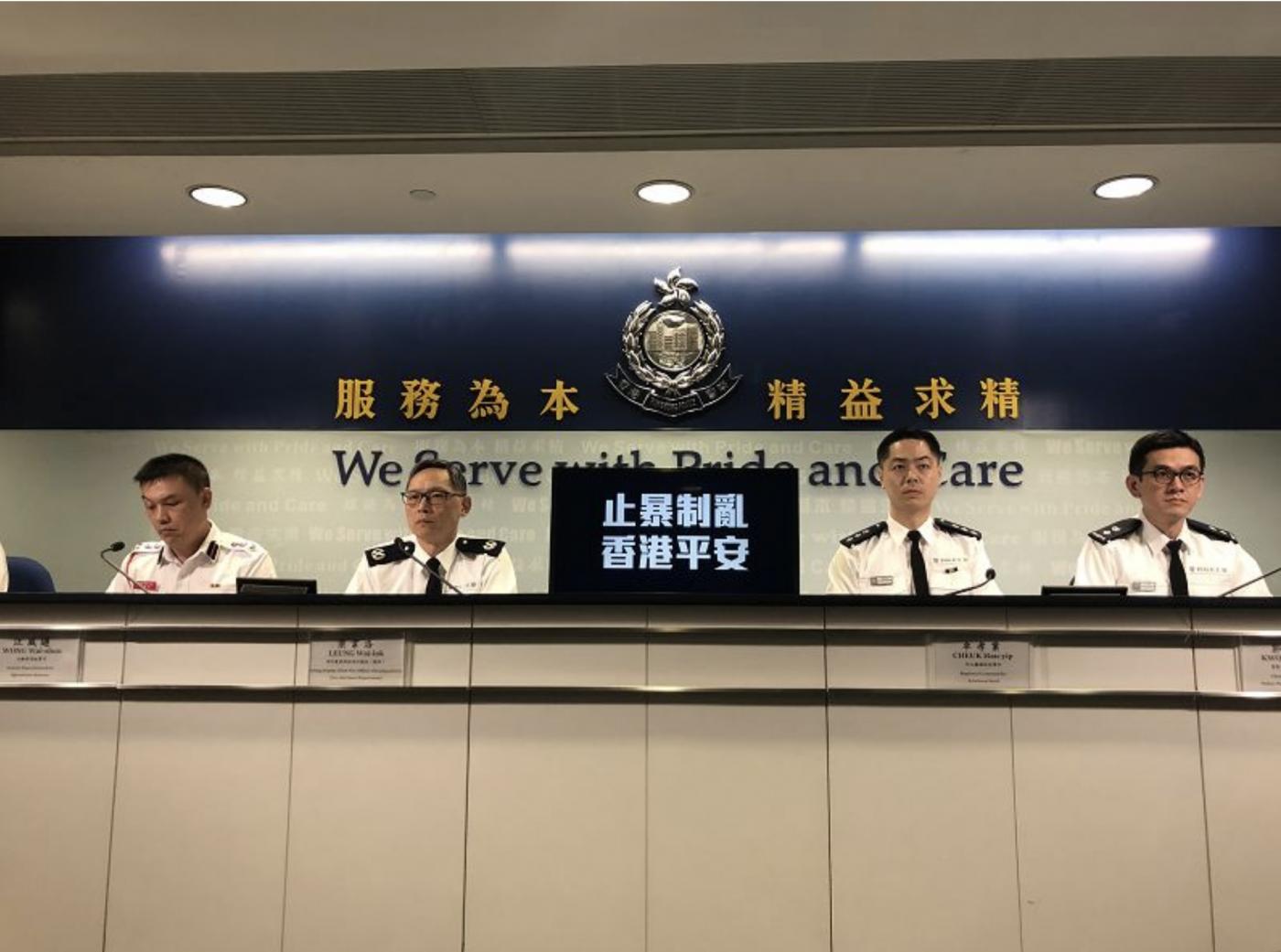 香港见闻(八)_图1-2