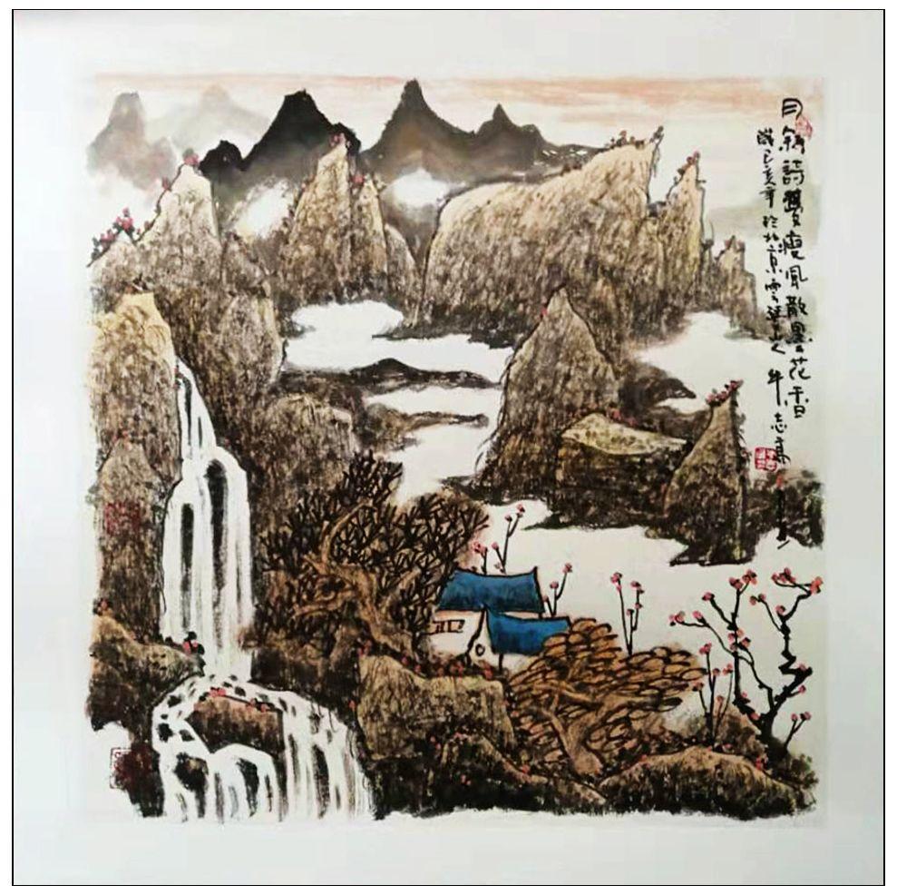 牛志高山水画-----2019.11.18_图1-1