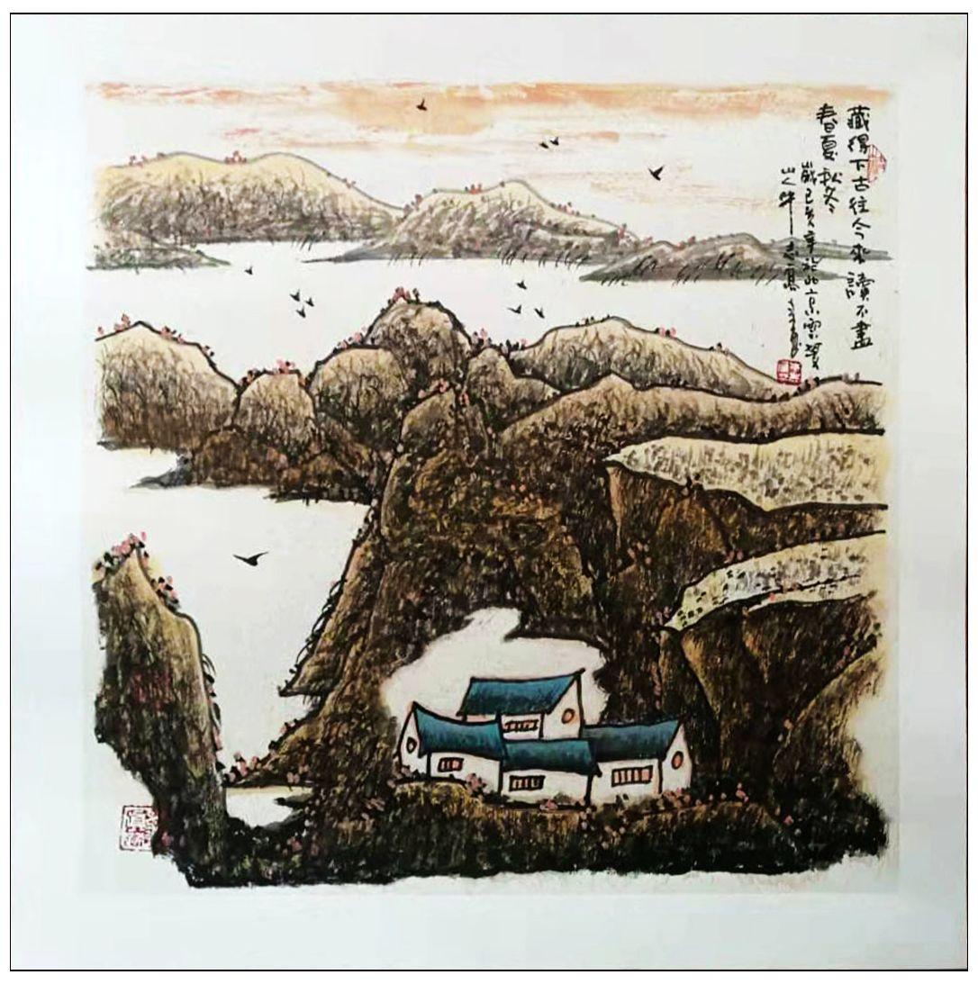 牛志高山水画-----2019.11.22_图1-1